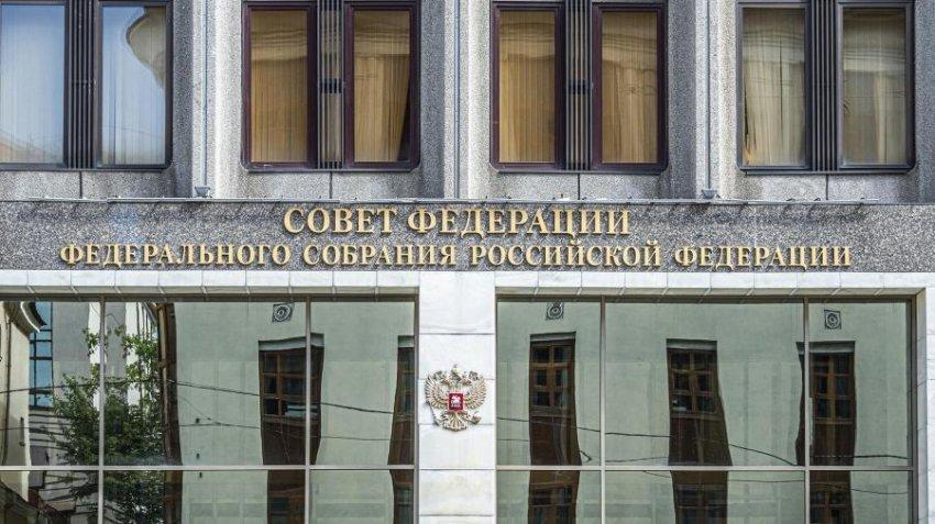 Совет Федерации прокомментировал претензии Украины на Кубань
