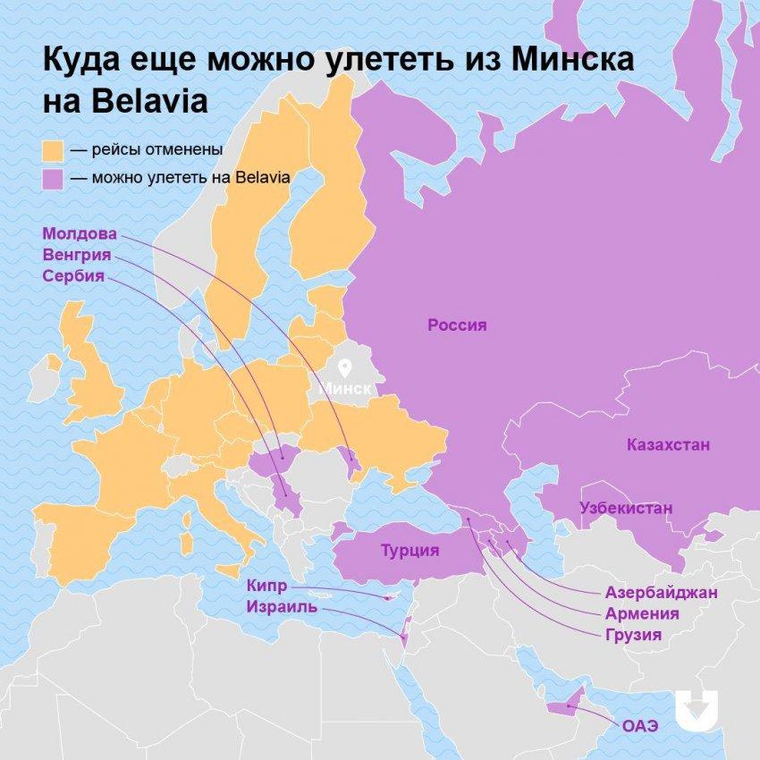 Как Евросоюз сближают Беларусь и Россию
