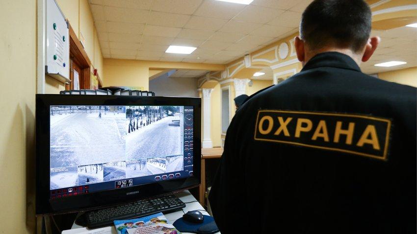 Следственный комитет РФ возмущен отказом родителей платить за охрану в школе