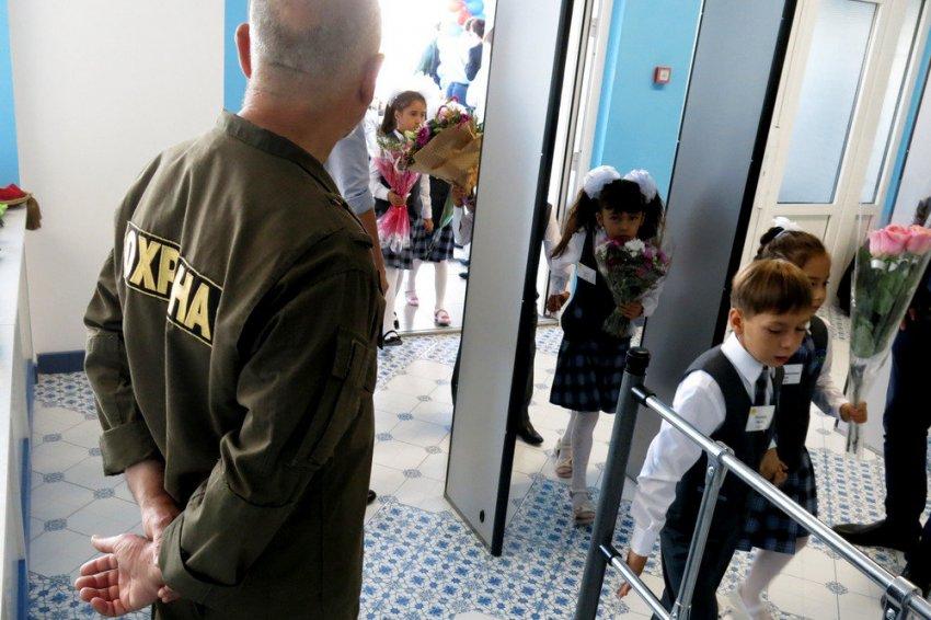 Какие требования предъявляются к охране школ по закону об образовании