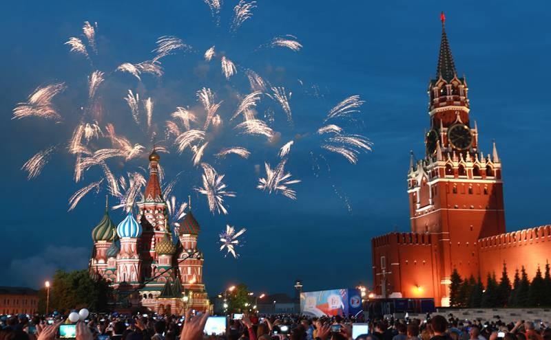 Какой праздник отмечается в России 12 июня
