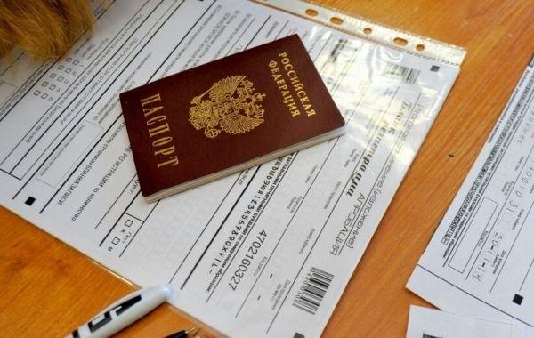 Российские школьники сдают ЕГЭ по русскому языку