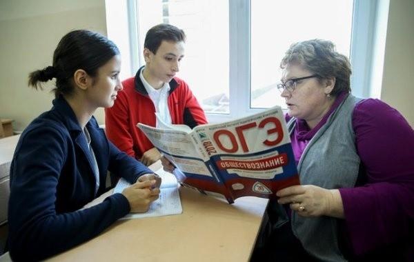 Школьникам разъяснили, как узнать результаты ОГЭ