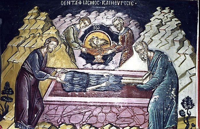 Третье обретение главы Предтечи и Крестителя Господня Иоанна отмечают 7 июня