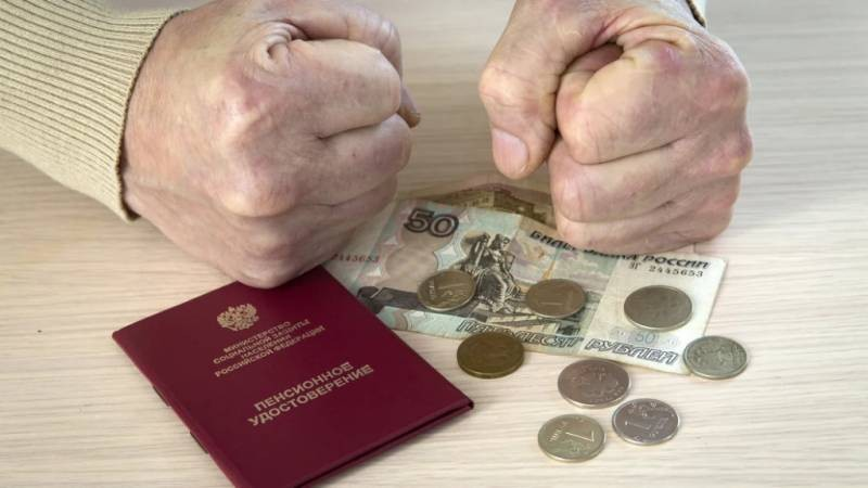 Почему в июне некоторые россияне получили пенсию в меньшем размере