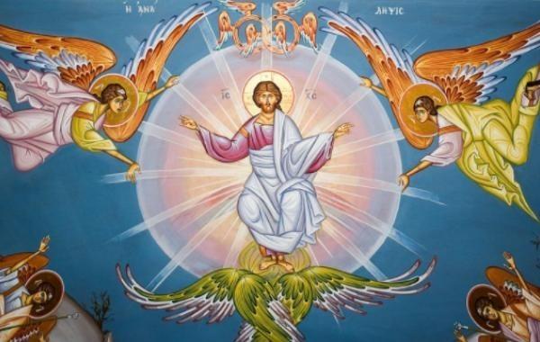Какие запреты существуют на праздник Вознесение Господне