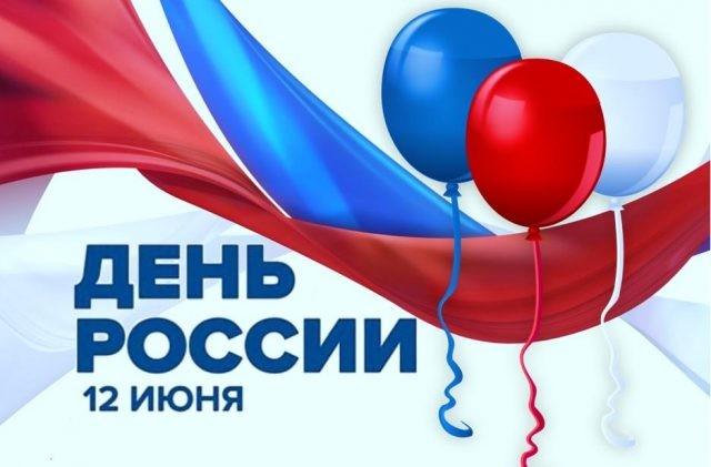 Как работаем и отдыхаем при шестидневке в День России, 12 июня 2021 года