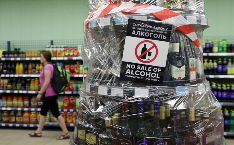 Регионы России определили даты, когда будет запрещена продажа алкоголя в июне 2021 года