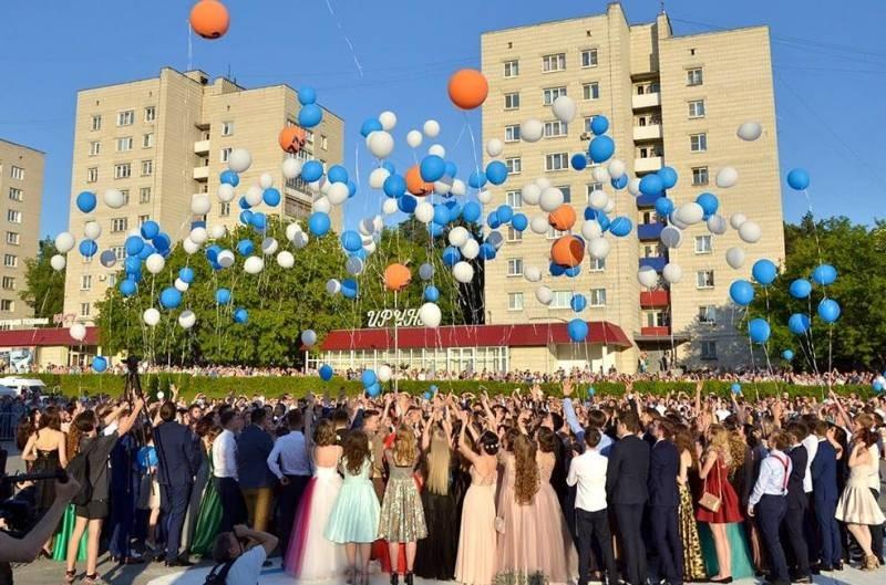 Как будут проходить выпускные балы в 2021 году в России в условиях пандемии