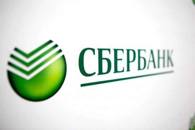 Как будет работать Сбербанк 12 июня 2021 года в России?