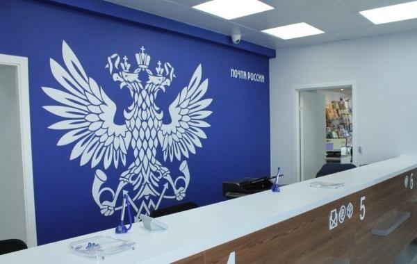 Представлен график работы почтовых отделений в День России