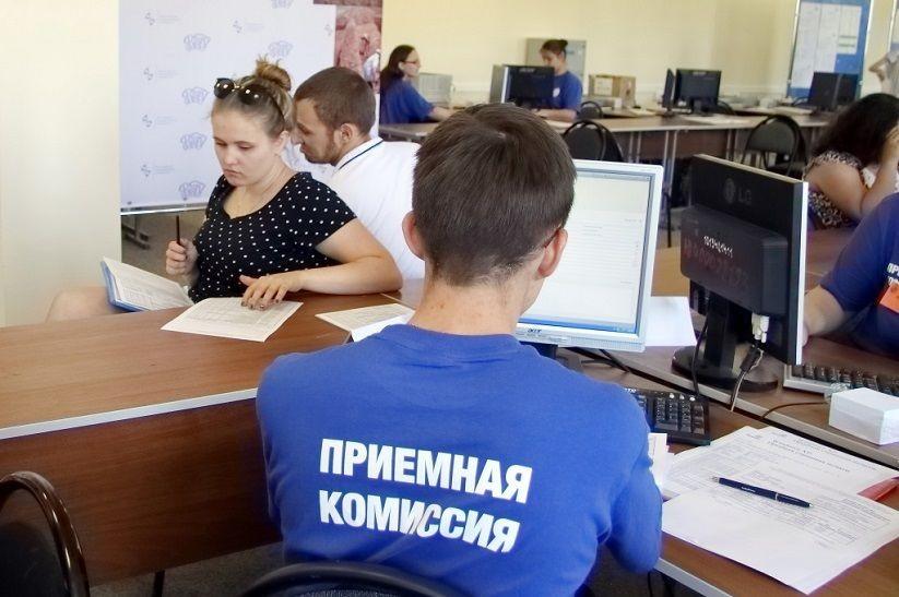 Московские вузы определились с проходными баллами ЕГЭ в 2021 году для поступления на бюджет