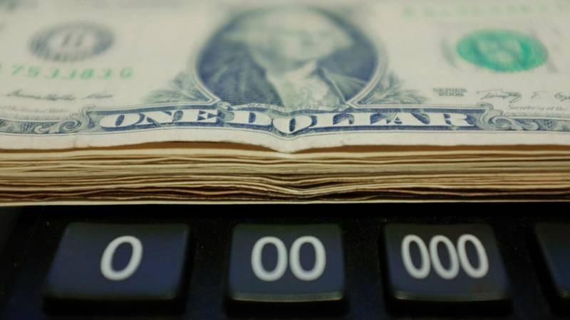 ЦБ РФ не будет отказываться от доллара в своих резервах
