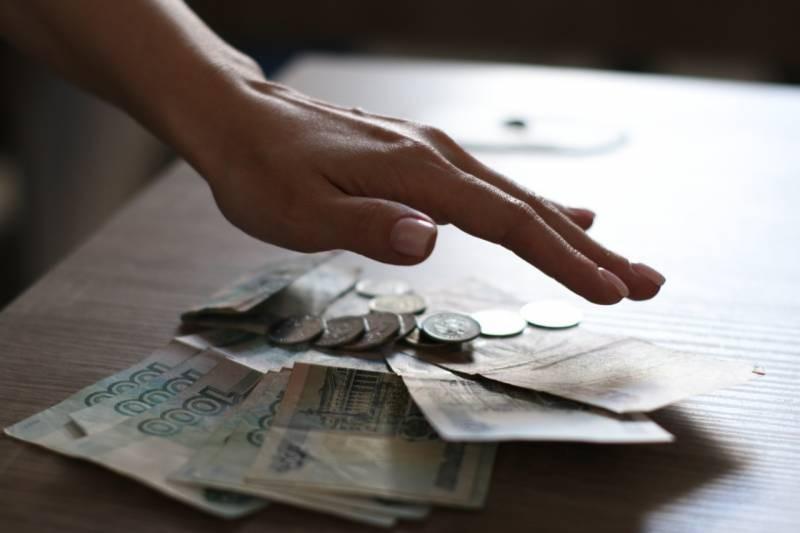 Борьба с бедностью: правительство гарантирует минимальный доход должникам