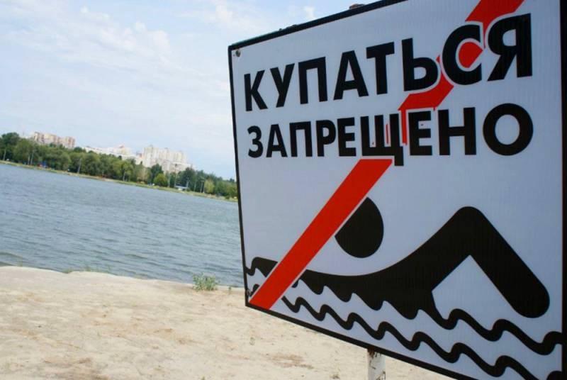 Когда можно начинать купаться в водоемах России летом 2021 года