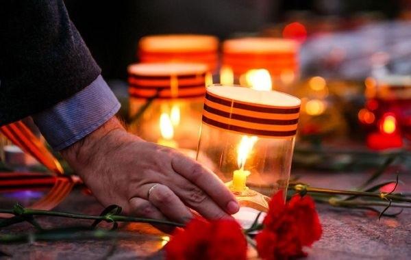 """Всероссийская акция """"Свеча памяти"""" пройдет 22 июня 2021 года"""