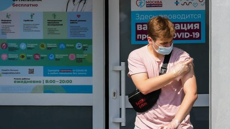 Будут ли работодатели в РФ отстранять сотрудников, отказавшихся от обязательной вакцинации