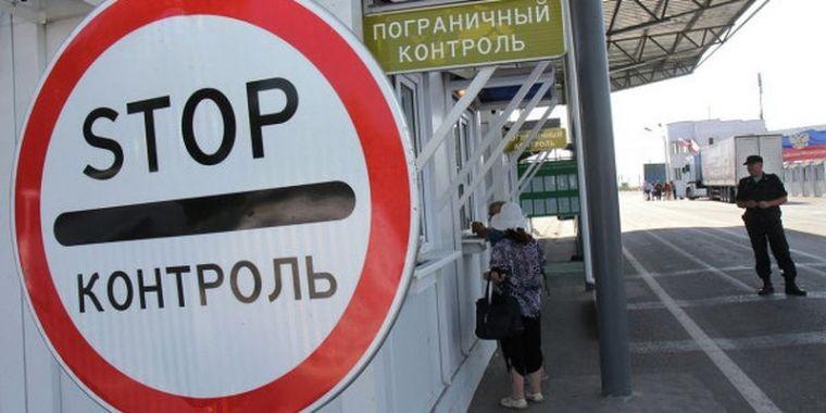 В Крыму ввели новые ограничения для туристов, прибывающих летом 2021 года