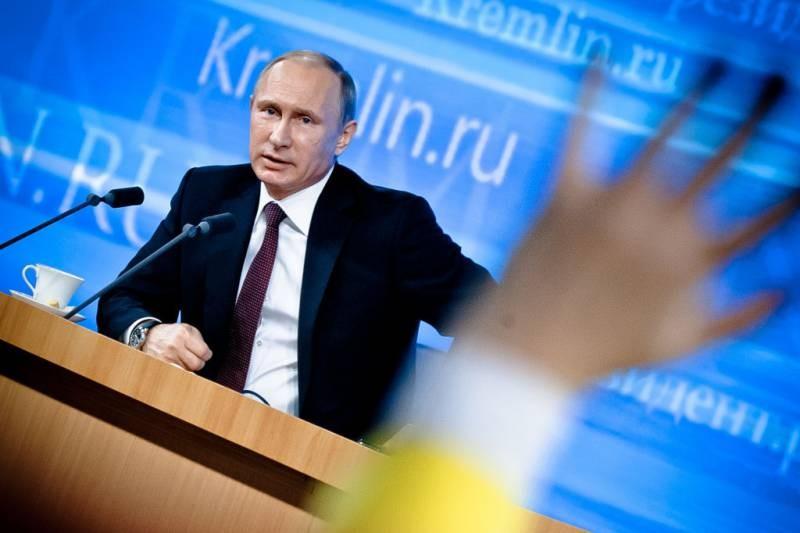 Как задать вопрос Владимиру Путину, чтобы его озвучили на Прямой линии