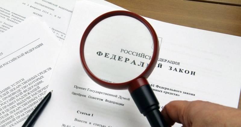 Новые пособия и подорожание коммуналки: какие изменения ждут россиян с 1 июля 2021 года