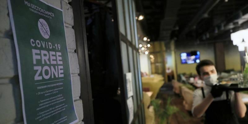 В Московской области могут ввести новые ограничения с 1 июля 2021 года