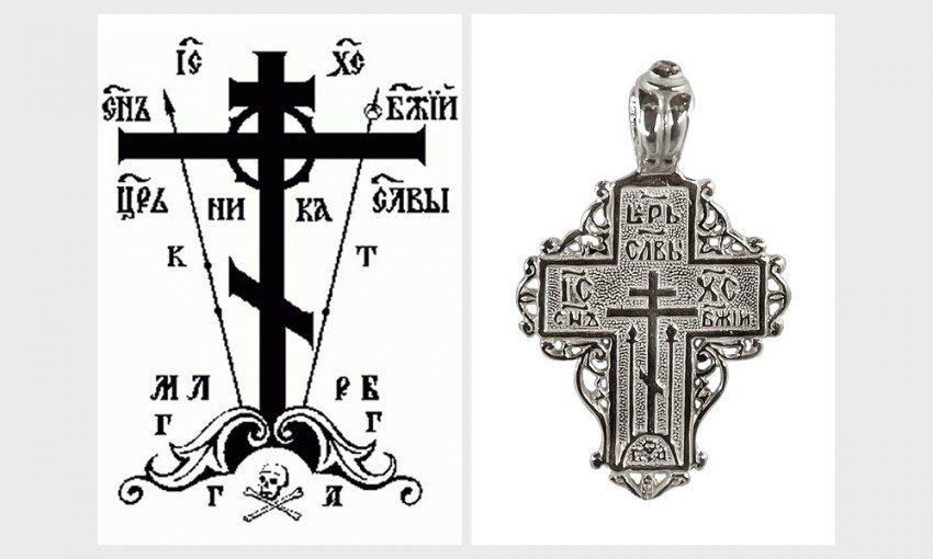 Крест: что символизируют христианские распятия