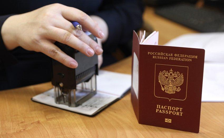 Как получить загранпаспорт по новому регламенту
