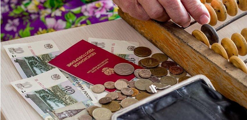 Какие прибавки к пенсиям положены россиянам после 80 лет в 2021 году