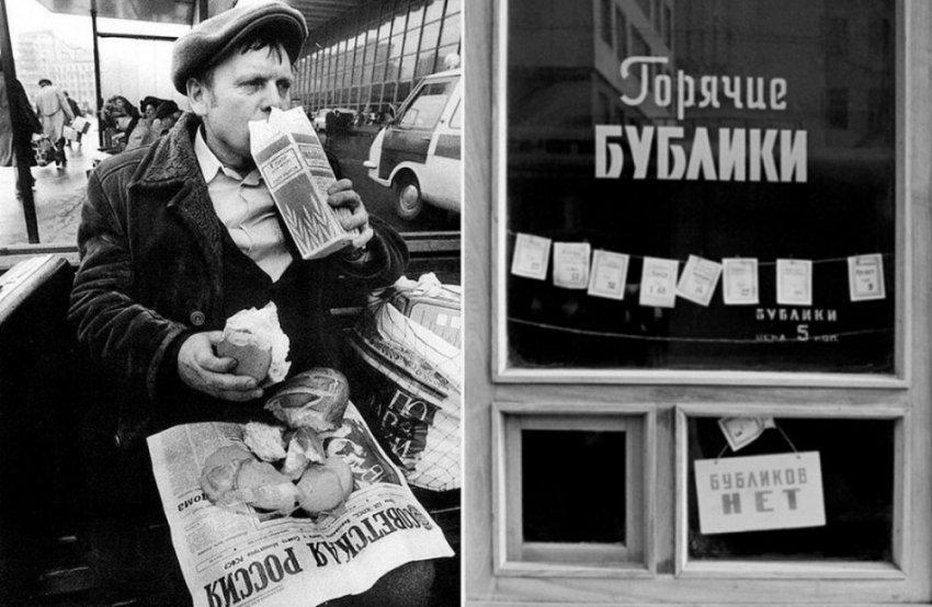 Советский фастфуд: автоматы, чебуречные, пышечные