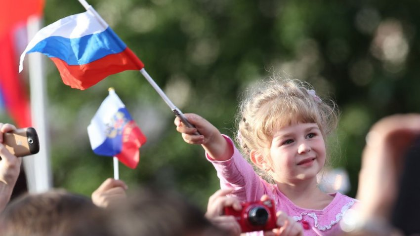 Трафареты на окна на День России, 12 июня: россияне могут присоединиться к акции