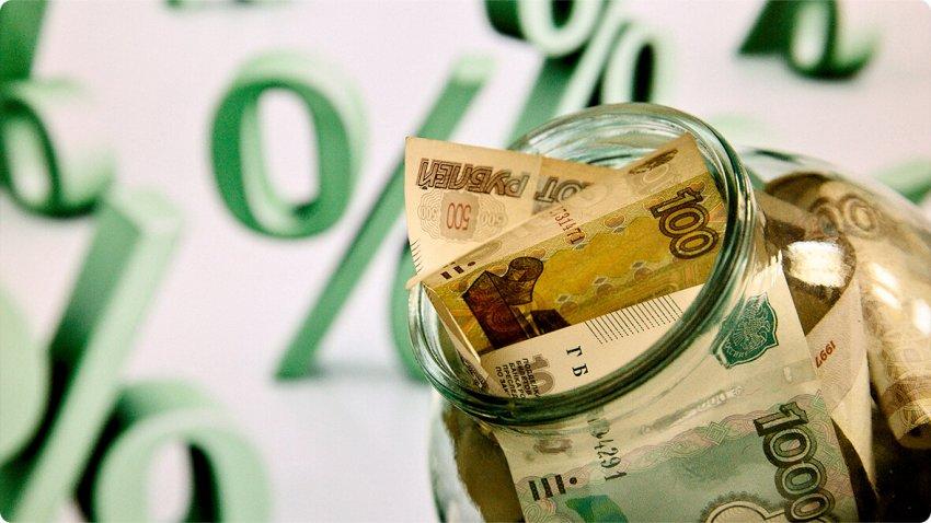 Что предлагают банки России пенсионерам в 2021 году