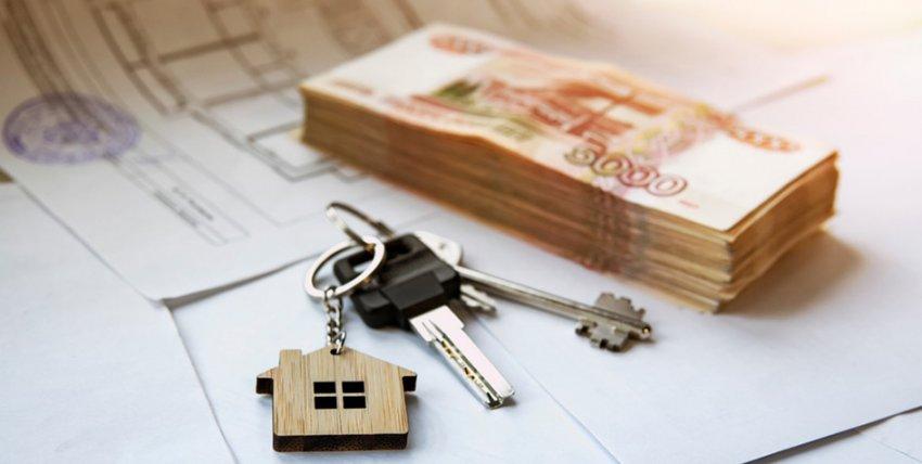 Стоит ли брать ипотеку в 2021 году по мнению экспертов