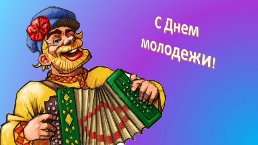 День молодежи в 2021 году: будет ли салют в Москве, во сколько запустят