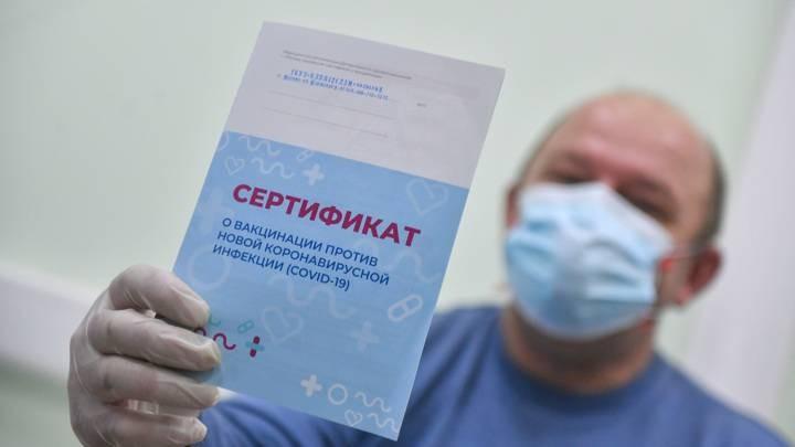 Что нужно сделать, чтобы получить электронный сертификат о вакцинации