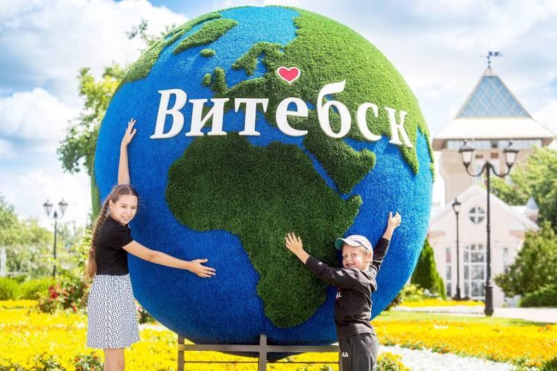 Когда состоится Славянский базар в Витебске в 2021 году