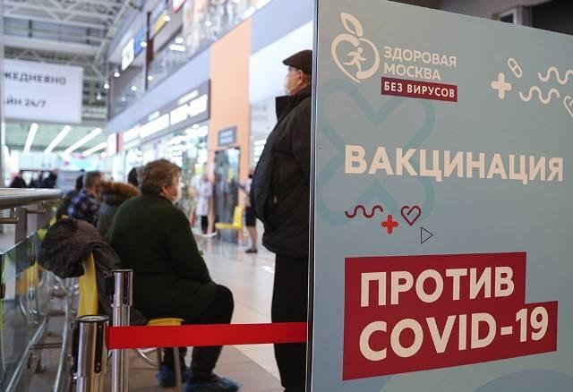 Почему вакцина «КовиВак» более популярна у россиян