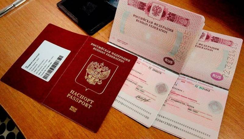 Названы сроки замены для граждан паспорта по возрасту в России