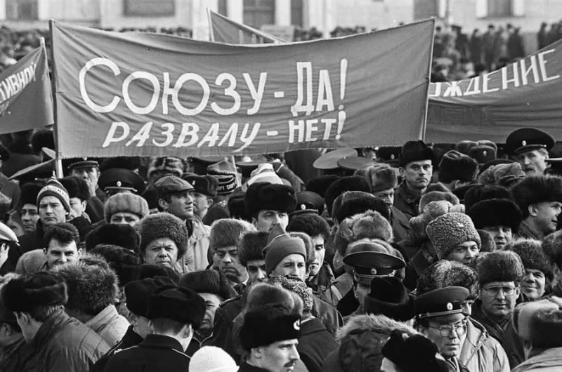 Алексей Кудрин о причинах развала СССР