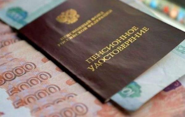 Работающим пенсионерам могут вернуть индексацию перед выборами в Госдуму