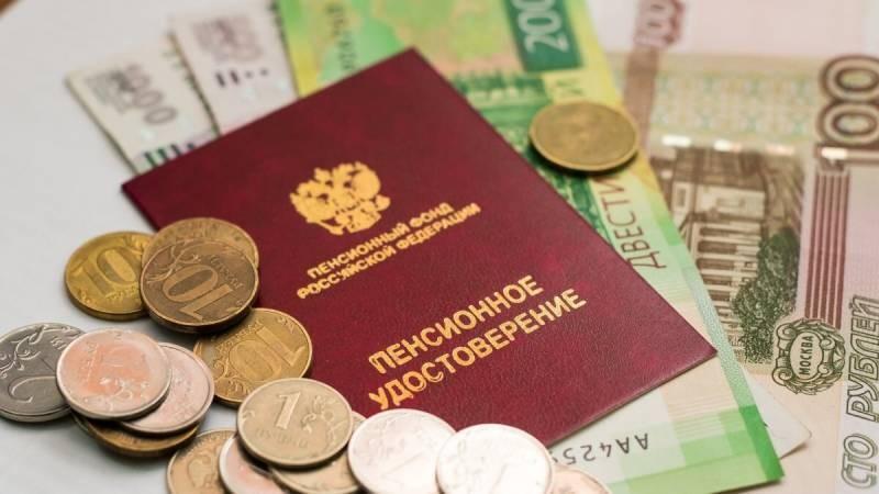 Как государство помогает пенсионерам: компенсации и льготы для пожилых граждан