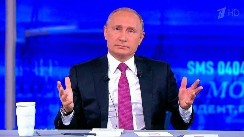 Владимир Путин затронул тему военных пенсий на Прямой линии 30 июня 2021 года