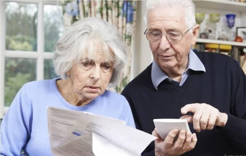 Налоговые льготы для пенсионеров: за что можно получить компенсацию или платить меньше