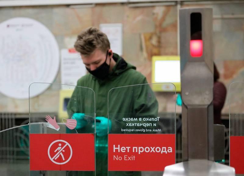 Сергей Собянин снял ряд ограничений по COVID-19: ношение перчаток необязательно