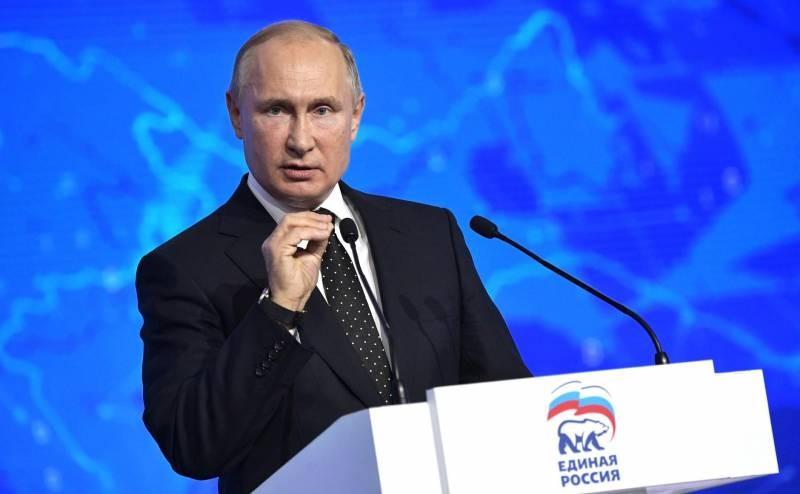 Рейтинг Путина и Единой России в августе 2021 года бьет антирекорды