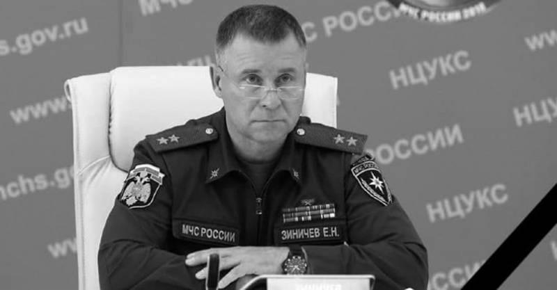 Глава МЧС Зиничев трагически погиб в Норильске во время учений