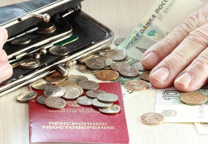 Каким будет прожиточный минимум пенсионера в Москве в 2022 году
