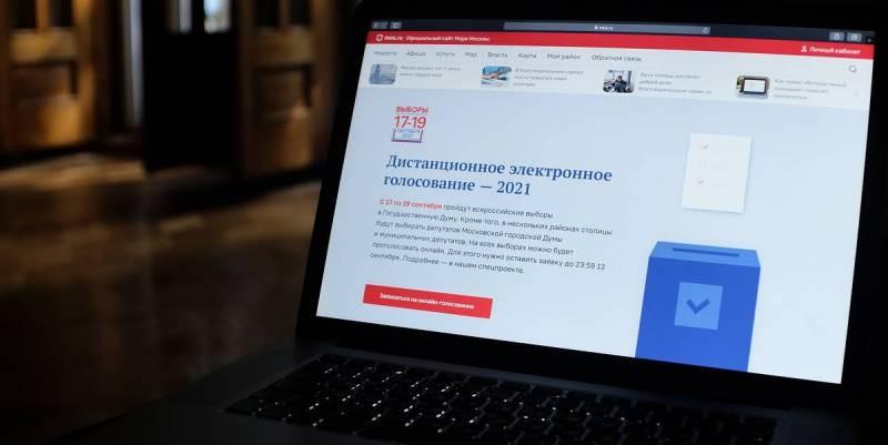 Политолог допустил усиление зарубежной критики ДЭГ и многодневного голосования в России