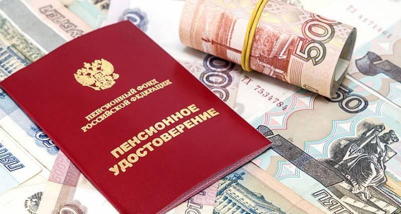 В ПФР объяснили, почему у некоторых россиян в сентябре уменьшилась пенсия
