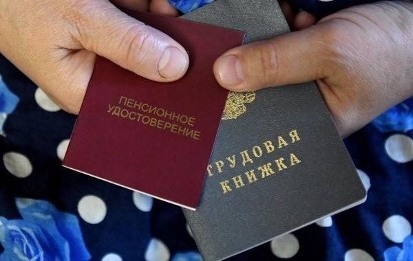В Госдуме вновь заговорили об индексации работающим пенсионерам