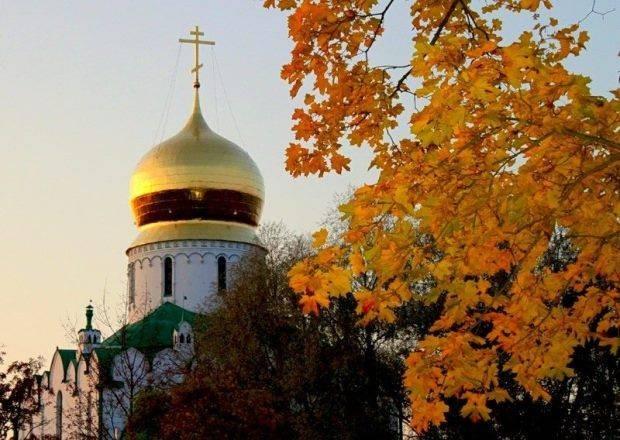 Православные отмечают Церковное Новолетие, что это такое и какие запреты дня